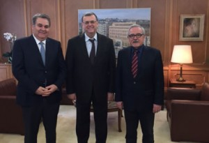 Executives visit the Neapolis University to the Bank of Greece