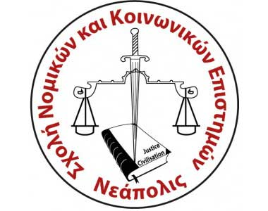 Recognition of equivalence and correspondence of the Bachelor of Law of Neapolis University