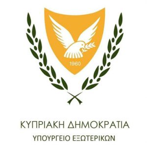 Scholarships awarded by the Republic of Cyprus to Syrian Refugees