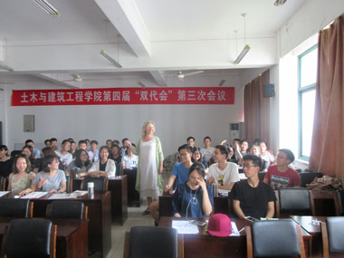 Neapolis University in cyprus and Zhejiang University of Science and Technology (ZUST) in China