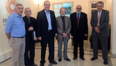 Protocol of collaboration between the Municipality of Paphos and Neapolis University in Cyprus