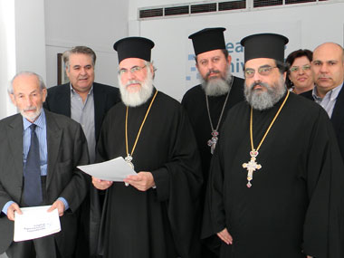 Signing of a Collaboration Protocol with the Institute of Pastoral Training of the Holy Archdiocese of Athens