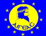 aigeas logo