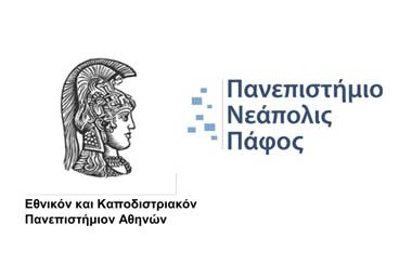 Cooperation Agreement between the University of Athens and Neapolis University in Cyprus