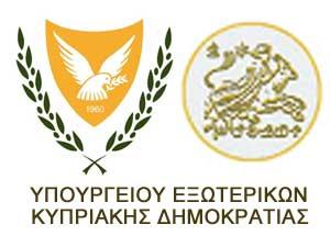 Παραχώρηση υποτροφιών από την Κυπριακή Δημοκρατία σε Σύρους πρόσφυγες για μεταπτυχιακές σπουδές σε πανεπιστήμια της Κύπρου το ακαδημαϊκό έτος 2016/17