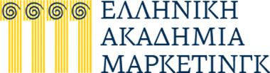 Τακτικό Μέλος της Ελληνικής Ακαδημίας Μάρκετινγκ ο Α. Μασούρας