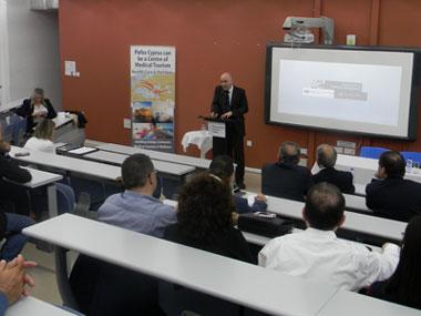 """Διάλεξη µε θέµα """"Trends in International Healthcare Management: Building bridges between Medical Tourism and Wellness"""""""