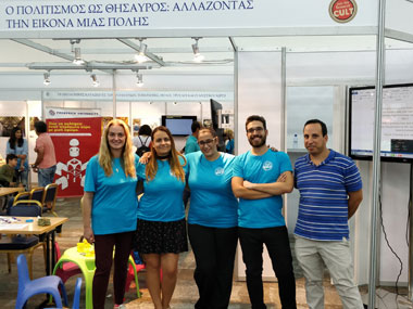 Neapolis university in cyprus at the Researchers Night