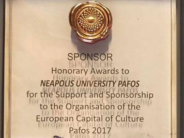 Τιμή στο Πανεπιστήμιο Νεάπολις Πάφου