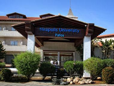 Yπογραφή συμφωνίας συνεργασίας μεταξύ του Πανεπιστημίου Νεάπολις Πάφου και το Πετρίδειο Ίδρυμα.