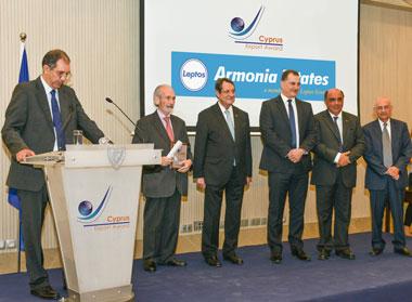 το πανεπιστήμιο Νεάπολις συγχαίρει όλους τους εμπλεκόμενους για το Κυπριακό Βραβείο Εξαγωγών Υπηρεσιών 2018