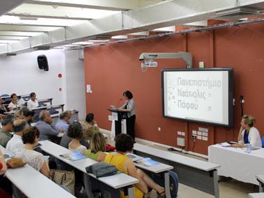 PENTADAKTYLOS: So close ... yet so far at the Neapolis University in Cyprus
