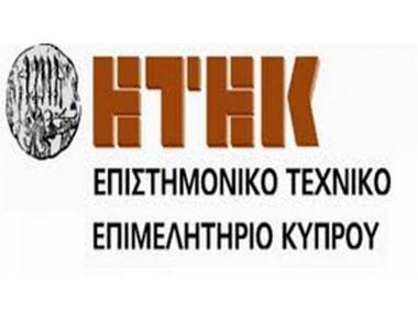 Αναγνώριση του Προγράμματος Πολιτικού Μηχανικού του Πανεπιστημίου Νεάπολις από το Επιστημονικό Τεχνικό Επιμελητήριο Κύπρου (ΕΤΕΚ)