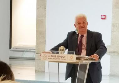 Lecture of Emeritus Professor of Byzantine History Evangelos Chrysos about Medieval Cyprus[:gr}Διάλεξη ομότιμου καθηγητή Βυζαντινής Ιστορίας κ. Ευάγγελου Χρυσού για την μεσαιωνική Κύπρο