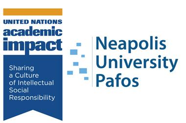 Το Πανεπιστήμιο Νεάπολις μέλος του Συνδέσμου Ακαδημαϊκής Επιρροής του Οργανισμού Ηνωμένων Εθνών