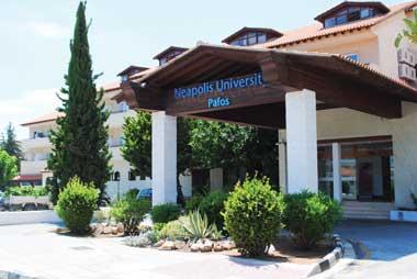 Πρόσοψη Νεάπολις Πανεπιστήμιο στη Κύπρου