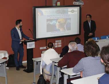 Lecture of Professor Panos Razis at The Neapolis University in Cyprus