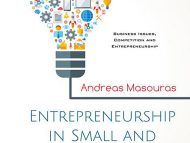 "Neapolis University in Cyprus announces the launch of Andreas Masoura's book entitled: ""Entrepreneurship in Small and Medium-Sized Enterprises"", by the international publishing house Nova Science Publishers."