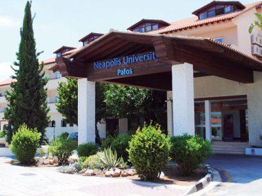 Neapolis University in Cyprus Front