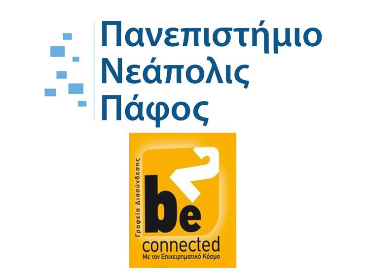 Neapolis University in Cyprus Students Employed Prior to their Graduation