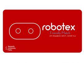 Φιλικό τουρνουά εκπαιδευτικής Ρομποτικής
