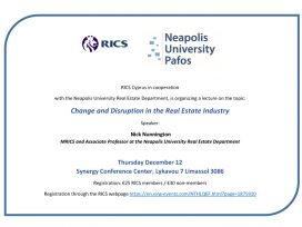 Διάλεξη με θέμα: Change and Disruption in the Real Estate Industry