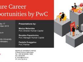 Μελλοντικές Ευκαιρίες Καριέρας από την PwC