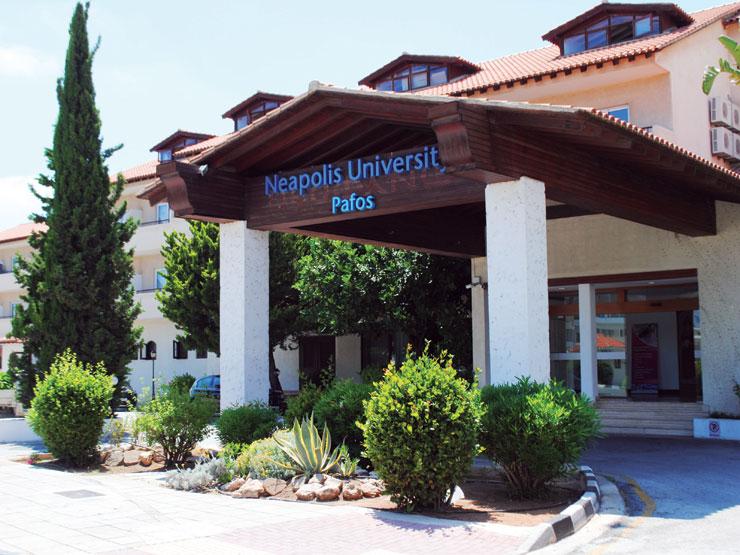 [:en]Neapolis University in Cyprus Front[:gr]Πρόσοψη Νεάπολις Πανεπιστήμιο στη Κύπρου