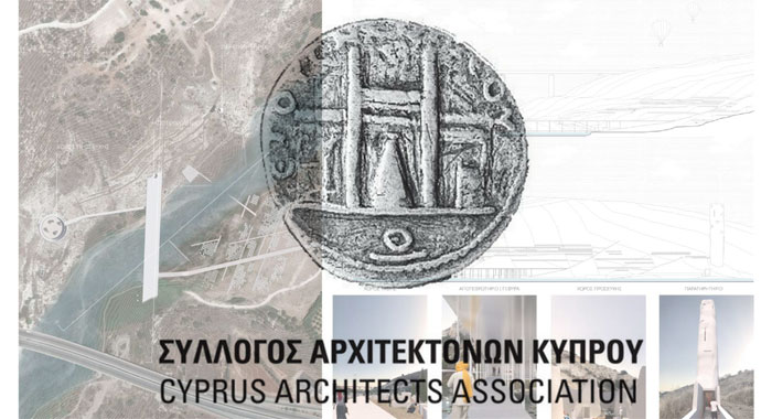 Exceptional distinction to this year's Graduates of the Department of Architecture, Land and Environmental Sciences of Neapolis University in Cyprus