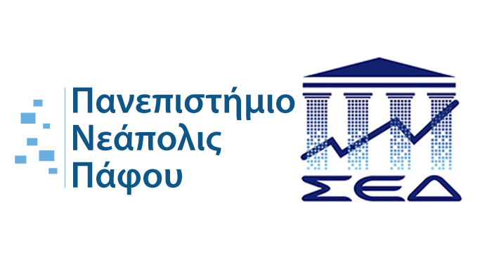 Neapolis University in Cyprus Memorandum of Cooperation with the Hellenic Investors Association (SED)