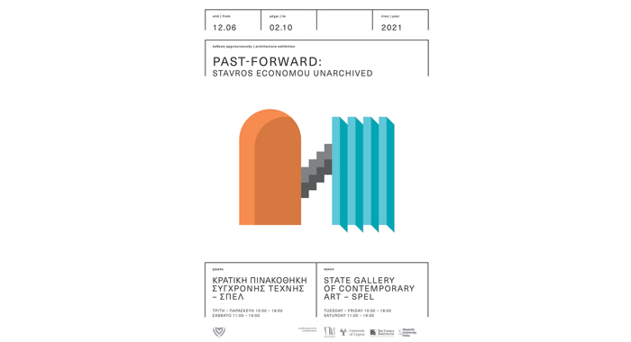 Exhibition: Past-forward: Stavros Economou Unarchived