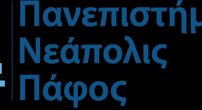 Neapolis University Logo greek