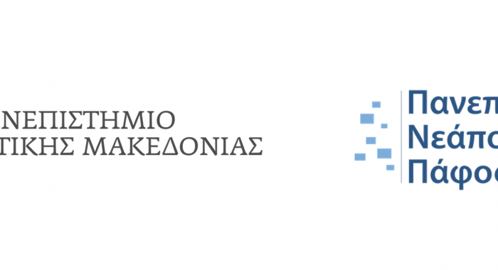 uowm and nup logos greek